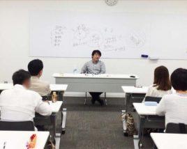 シンプルさとり講座1日集中セミナー・田久保剛