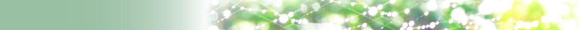 『本当の自分』と日常のスピリチュアル 〜田久保剛ブログ〜