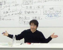 困難な経験をする事の真実の捉え方/田久保剛