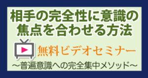 田久保剛・無料ビデオセミナー