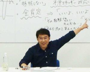 田久保剛/PFOメソッド