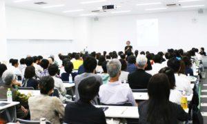 田久保剛/葦原瑞穂講演会