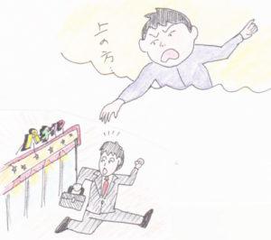 田久保剛・指導霊