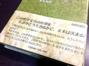 黎明/葦原瑞穂/田久保剛/CTPeak