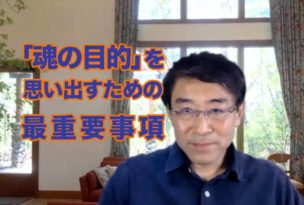 田久保剛/CTPeak